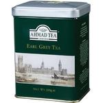 Ahmad Earl Grey Tea 200Gr Can
