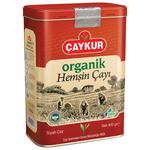 Caykur Organic Hemsin Tea Can 400Gr