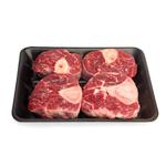 Beef Shank with Bone 1Lb