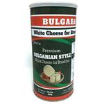 Bulgara White Cheese 60% 800Gr