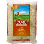 Duru Broken Rice 1kg