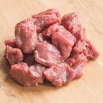 Lamb Cubes for Stew 1Lb