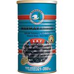 Marmara Birlik Gemlik Black Olives XS Ekstra 800Gr Can