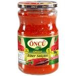 Oncu Red Peper Paste Mild - 700Gr