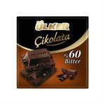 Ulker Bitter Chocolate Bars 60% 60Gr