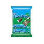 Ulker Cocostar Chocolate 5Pk 125Gr