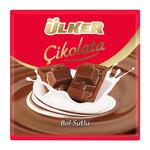 Ulker Milk Chocolate Bars 60Gr