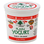 Arz Yogurt 1Lb