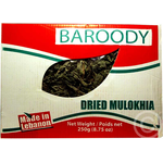 Baroody Dry Mulokhea Box 200g