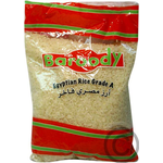 Baroody Egyptian Rice 2Lb